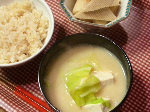 Soy Milk Miso Soup with Cabbage