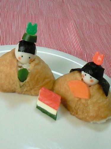 Hina Dolls Made with Inari Sushi