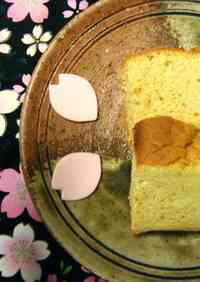 Moist Brown Sugar & Rice Flour Castella Cake