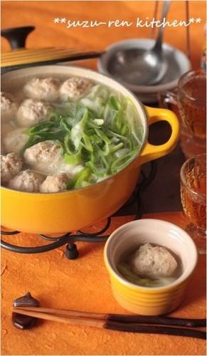 Budget-Friendly Japanese Leek Hot Pot