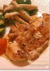 Butter & Soy Sauce Chicken Saute