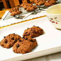 Chocolate Chip Cookies for Valentine's Day