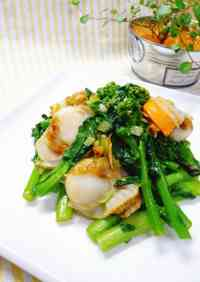 Broccolini and Scallops in Salty Sauce
