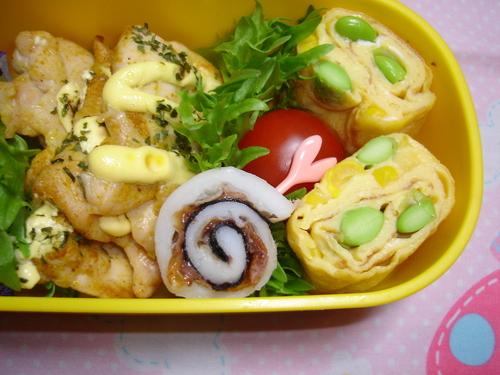 Ume-Chikuwa Rolls for Bento