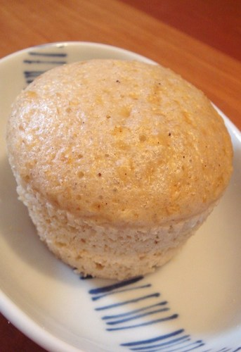 Oatmeal Cinnamon Steamed Bread