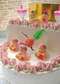 Doll Platform Cake (2 & 3 Tier) for Girl's Day