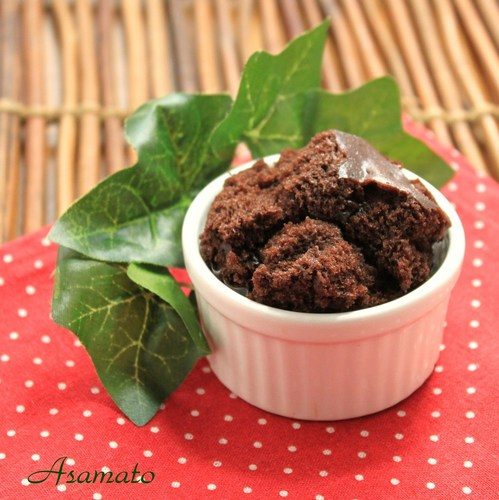 Moist & Fluffy Steamed Bread (Double Chocolate Flavor)