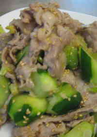 Pork with Salt Sauce and Cucumber