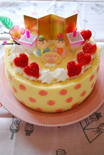 Polka Dot Bavarois Doll Festival Cake
