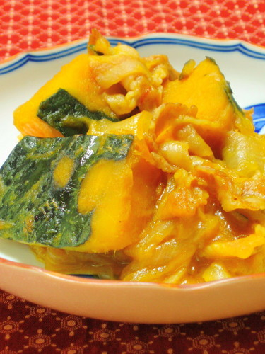 Rich & Sweet Stewed Kabocha