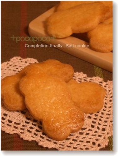 Salty Cookies - Use Up Leftover Egg Yolks!
