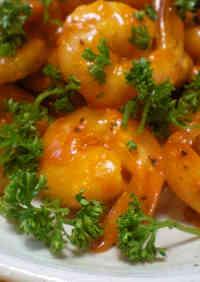 Shrimp with Aurora Sauce
