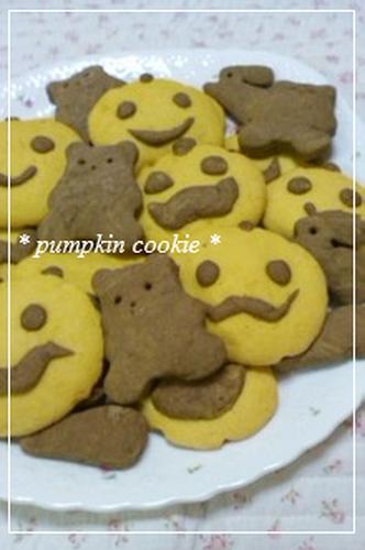 Kabocha Squash Cookies