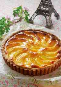 Yellow Peach and Almond Cream Tart