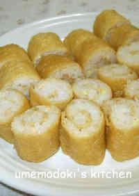 Sushi Rolls Using Aburaage