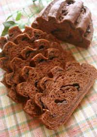 Milk Chocolate Hearth Bread!