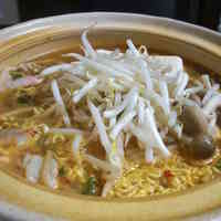 Easy, Spicy and Delicious Ramen Jjigae with Shin Ramen