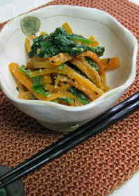 Carrot and Komatsuna Greens with Mentsuyu and Miso