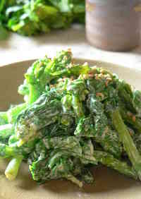 Broccolini Tossed in Wasabi-Mayo