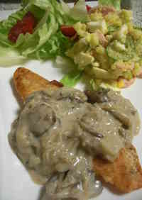 Pan Fried Salmon with Creamy Maitake Mushroom Sauce
