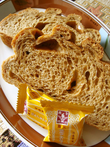 Cafe au Lait Hearth Bread