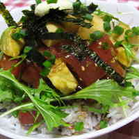 Yukhoe-syle Rice bowl with Tuna, Avocado and Nagaimo
