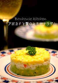 Avocado and Crab Mimosa Salad