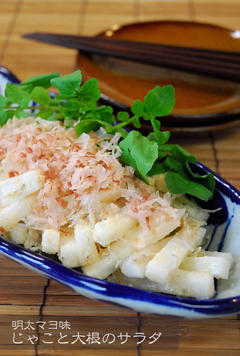 Jako and Daikon Radish Salad (Mentaiko and Mayo Sauce)
