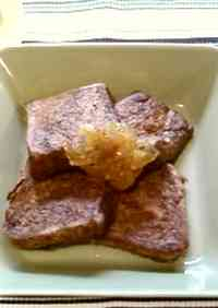 Cocoa and Marmalade French Toast