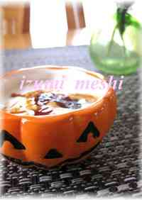 Caramel Yoghurt