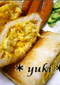 Hot Pocket Sandwich