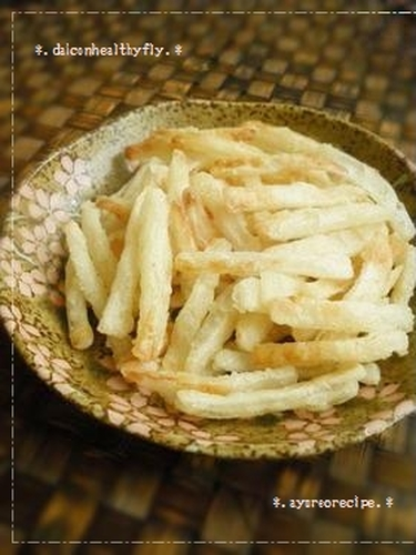 Crispy & Healthy Daikon Radish French Fries