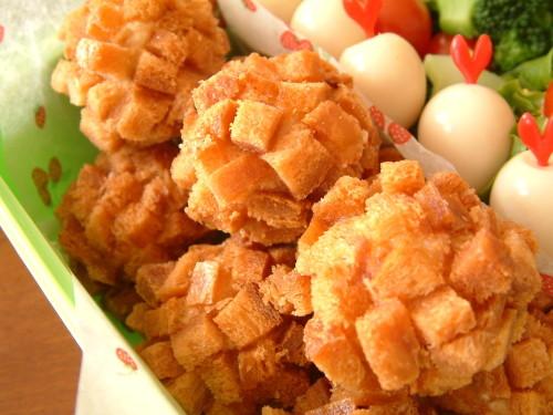 Crispy Chicken Dumplings