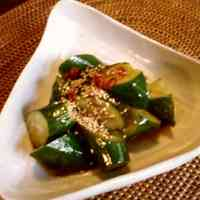Chinese-Style Spicy Marinated Cucumbers