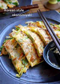 From Tsuruhashi, Osaka - Mum's Joen with Green Onion or Chinese Chives
