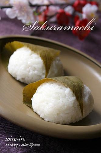 White Sakura Mochi (Cherry Blossom Rice Cakes)