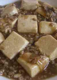 Delicious! Kids Love This Mapo Doufu