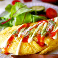 Ground Meat & Celery Leaf Omelet