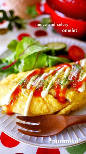 Ground Meat & Celery Leaf Omelet