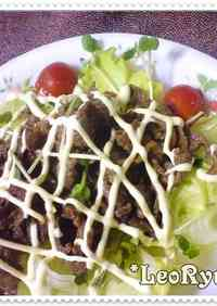 A Regional Speciality from Saga Prefecture: Sicilian Rice
