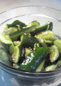 3-Minute Seasoned Cucumbers for Bento