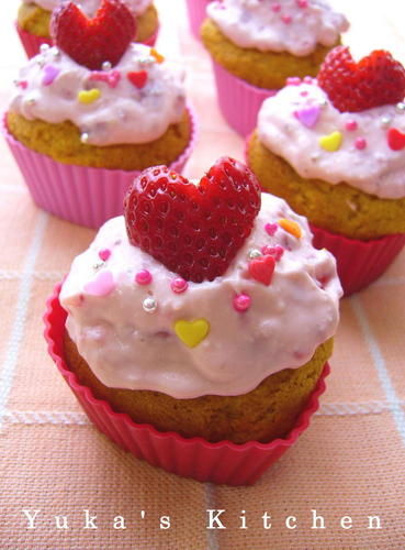 Decked-out Strawberry Muffins