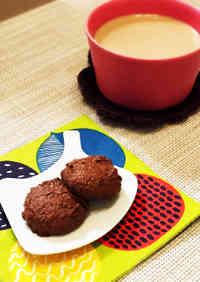 Galbo-Like Baked Chocolate Cookie