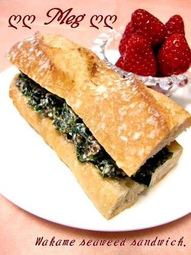 New Yorkers Like This Too! Wakame Seaweed Sandwiches