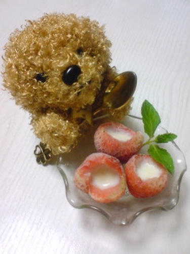 Iced Strawberries with Condensed Milk