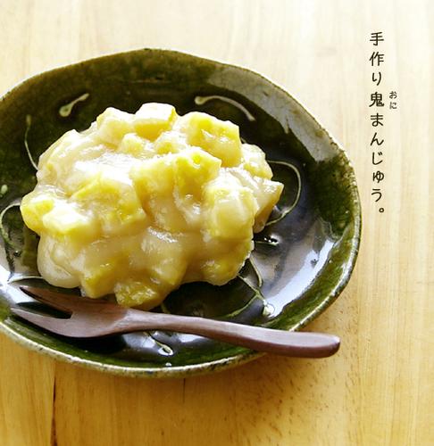 Nagoya Style Sticky Chewy Ogre Dumplings (Oni-Manjuu)