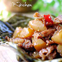 Konnyaku and Beef (or Pork) Spicy Stir-Fry