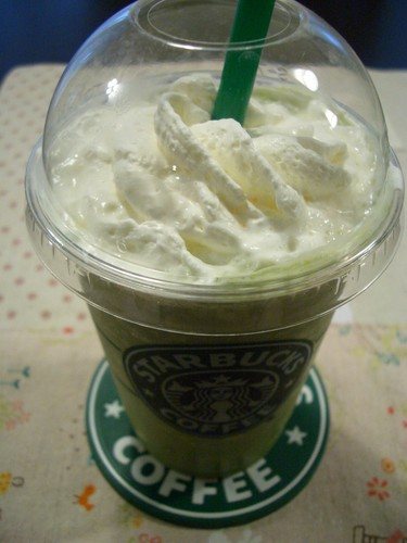 Matcha Cream Frappuccino, Just like Starbucks