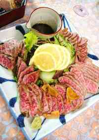 Steak Style Seared Beef For Hanami Bentos