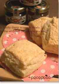 10-Minute Scones with Heavy Cream